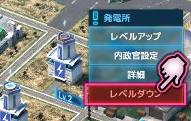 facility_level_down_02