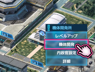development_center_01