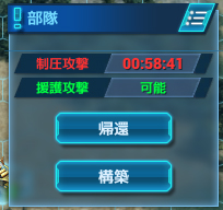 coordinate_operation_menu_02