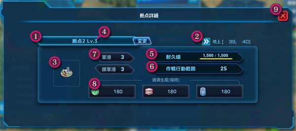 coordinate_operation_menu_08