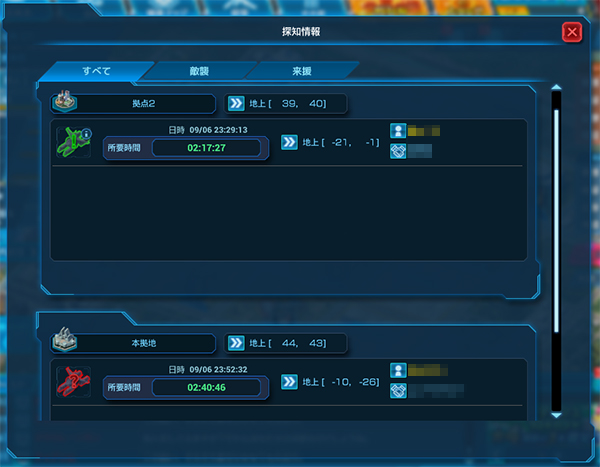 enemy_attack_and_detection_info_03