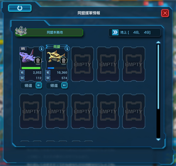 enemy_attack_and_detection_info_06