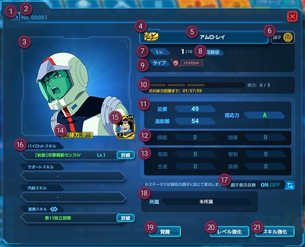 character_01