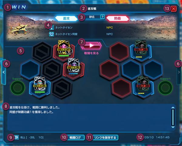 report_details_01