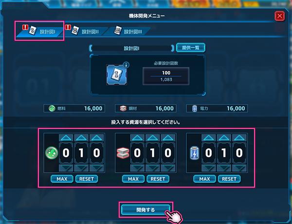 development_center_03
