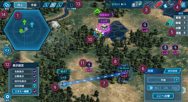 strategy_map_02