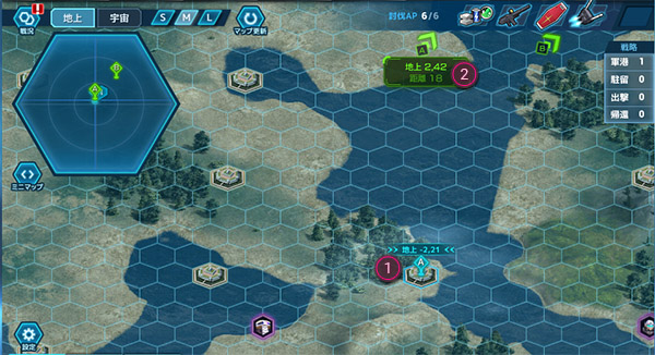 strategy_map_06