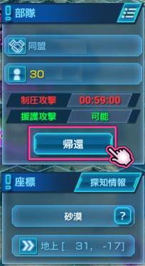 coordinate_operation_menu_04