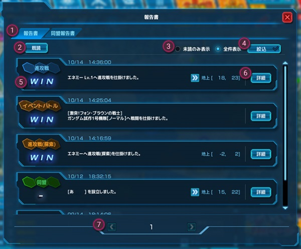 report_list_view_01